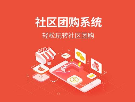 上海小程序,上海小程序开发>